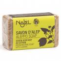 Savon d'Alep Citron - 100g